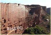 Национальный парк Ватаррка