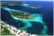 Обзорная Экскурсия по Порт Вила - 4 часа
