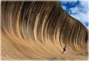 Скала Волна